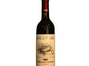 红酒,葡萄酒,洋酒批发及零售
