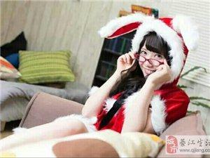 妹子邀请你过圣诞节