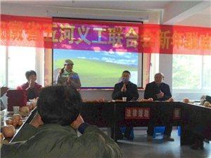 2016年安徽省美高梅注册义工联合会新年联欢会