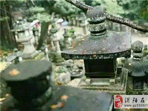 读史明智:中国古代醒世格言九十句