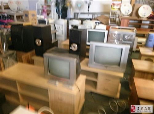 处理一批二手显像管电视