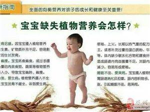 【通过舌苔辨别宝宝的健康状况】