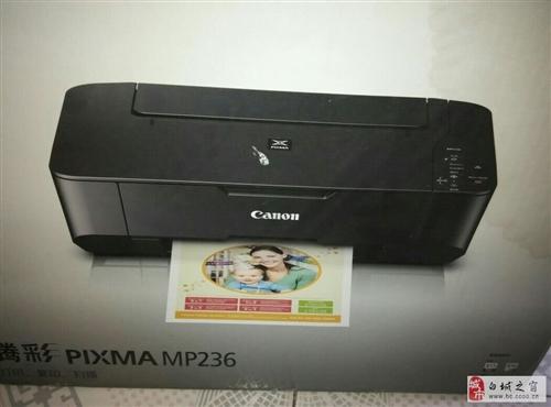 佳能打印机mp236