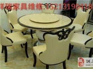 專業維修各類家具,安裝,紅木護理