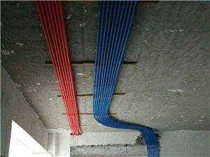 灯具安装,水电安装,电路,水路改造与维修