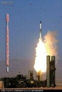 中国红旗一17防空导弹