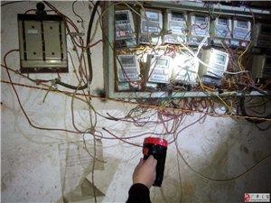 富有專業水電安裝