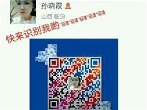 识别二维码加她微信可领红包,只限女生,只限女性,每人只限一次,或直接输入微信号:123413183!活动真实有