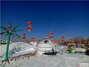 龙源湖冰雪大世界免费玩啦