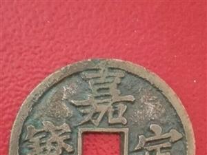 高价收购古董古玩、古钱币、银币、珠宝玉器