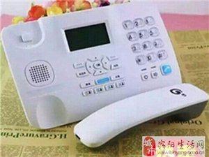 中移铁通无线商务电话