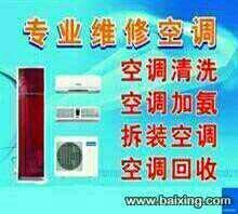 专业空调冷库维修移机加氟