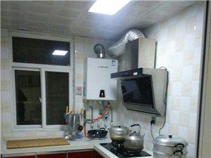 專業鋪貼瓷磚,地板磚