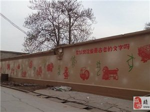 专业承接室内外家装工装墙绘手绘,介绍有红包