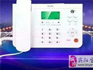 中移铁通无线商务电话,史上最低话费!谁用谁省钱,0771范围内都可以使用.