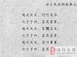 古时中国结婚证书上的文字,莫名的感动
