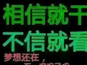 【美女秀场】李先森