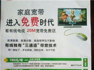 重庆有线,高清机顶盒更新置换