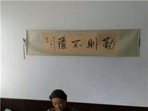 游张氏帅府