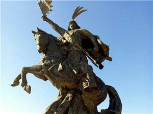 蒙古族英雄――者勒蔑