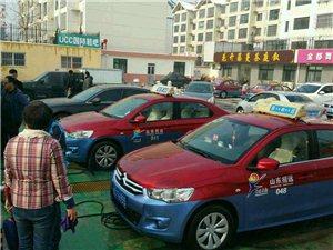 車車公館自助洗車加盟合作