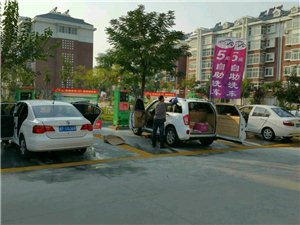 車公館自助洗車加盟合作