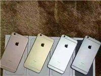 出售三星苹果手机