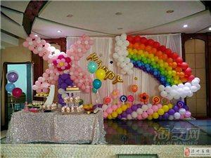 祥瑞氣球KTV生日聚會happy裝飾