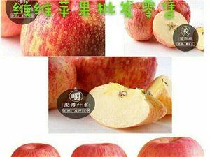 富士苹果一级果批发零售