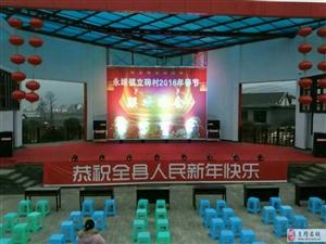 贵州唯爱庆典策划有限公司