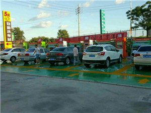 车公馆自助洗车加盟合作