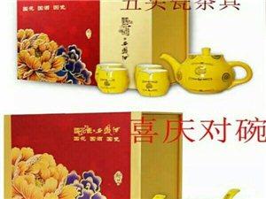 国花瓷5年西凤酒宴会政策
