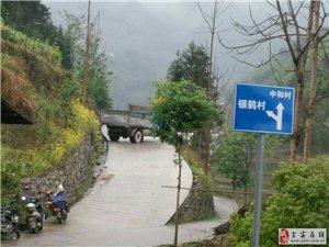 兴文县麒麟苗族乡银鹤村迟久拖欠农民工工资造成主要道路堵塞