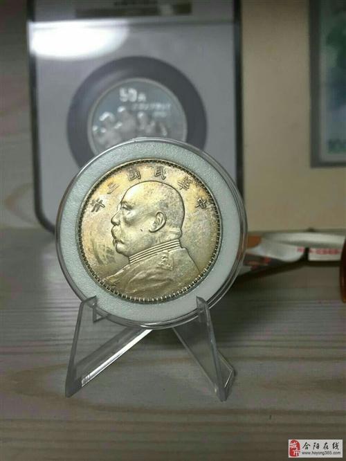 收购袁大头,购买小头,回收银币