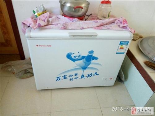 出售心愛的冰柜