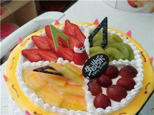 麻城生日蛋糕全城送