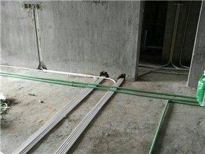 專業標準式水電安裝