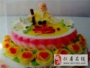 生日蛋糕专业制作