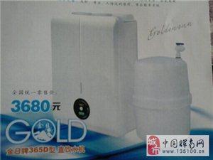反渗透(R0膜第七代)直饮水机