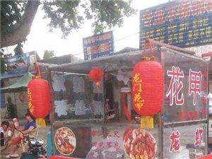 葡京网站平台出现一家非常好吃的海鲜,龙门花甲