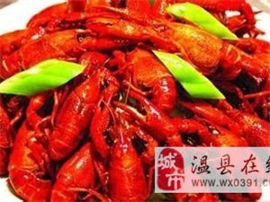 皇冠娱乐网站出现一家非常好吃的海鲜,龙门花甲
