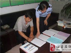 隰县交警大队开展交通安全驾驶人安全承诺书签订活动