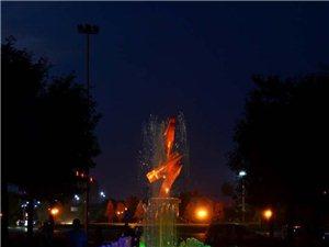 武功苏武迎宾广场音乐喷泉今晚开启