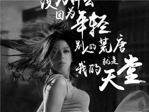 【美女秀场】成雪龙
