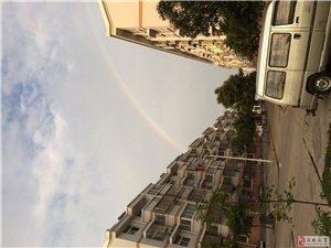 雨后出彩虹了!
