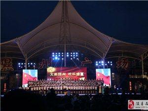 龙泉镇党委、政府诚邀