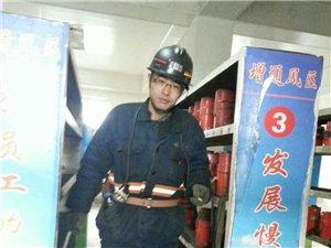 【帅男秀场】张彪