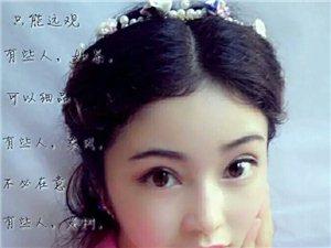 【美女秀场】任云芬 21岁 水瓶座 钢琴教师