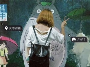 【美女秀场】严晴