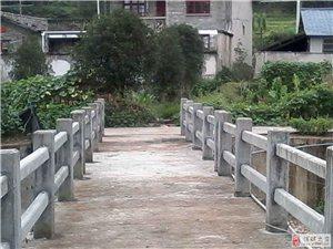 渔梁村支书利用公款为他情妇造桥